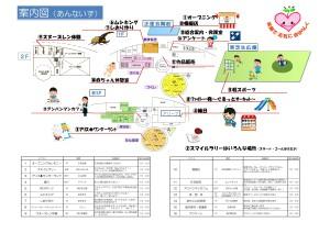 29matsuri_program