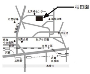 ①稲田園・地図