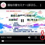 subtitle-smartphone